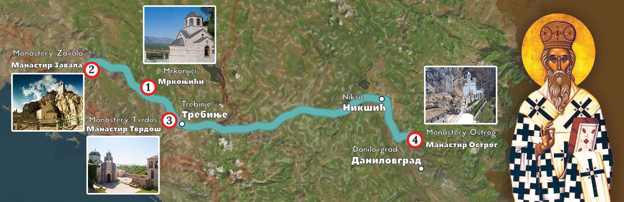 Udaljenost Kragujevac Manastir Ostrog Km